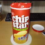 チップスターを10倍おいしく食べる方法!